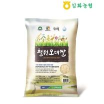 [김화농협/산지직송] 2018년 철원 오대 햅쌀 4kg