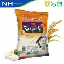 [신평농협/산지직송] 2018년 국산 당진 해나루쌀 4kg