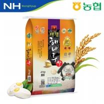 [신평농협/산지직송] 2017년 국산 당진 해나루쌀 20kg