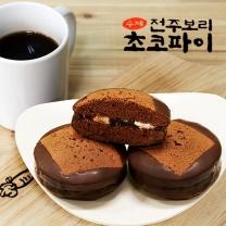 [수제] 전주 보리 초코파이 90g x 10개(2박스)