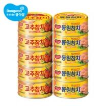 [동원] 참치 85g x20캔 +2캔 추가증정 택1(살코기/고추참치)