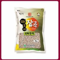 [아우내농협/산지직송] 2017년 국산 찹쌀 현미 2kg