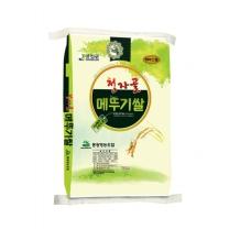 2017년 햅쌀 청자골 메뚜기쌀 10kg