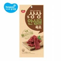 [동원] 상상 안심육포 40g x10봉
