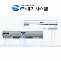 세기시스템_고급형 에어커튼 CGR-1000
