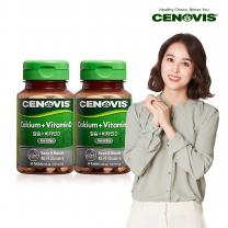 [세노비스] 칼슘 + 비타민D 2팩세트