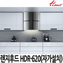 한일_렌지후드 HDR-620(자가설치) 전자렌지/전기렌지