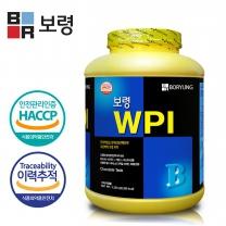 [보령] WPI 2.25kg