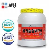 [보령] 닭가슴살 WPH 1kg