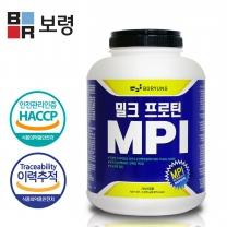 [보령] 밀크프로틴 MPI 2.27kg
