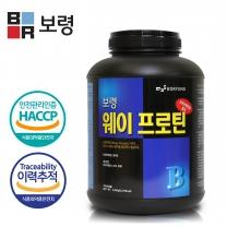 [보령] 웨이프로틴 2.5kg