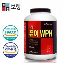 [보령] 퓨어 WPH 2.27kg