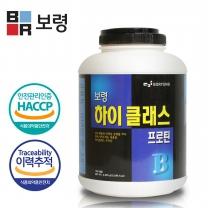 [보령] 하이클래스 프로틴 4kg