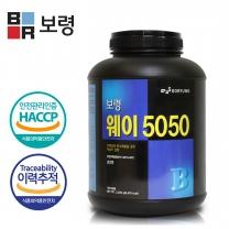 [보령] 웨이 5050 2.25kg