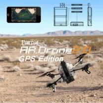[하이마트] GPS에디션 헬리캠 에이알드론 에어드론 에알드론 RC헬기 (Parrot AR.Drone 2.0 )