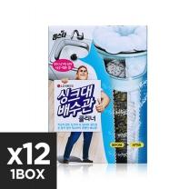 [엘지생활건강] 홈스타 싱크대배수관클리너X12입
