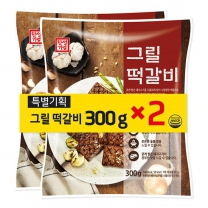 [한성기업] 그릴떡갈비(300g*2)600g