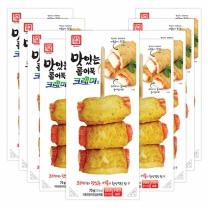 [한성기업] 맛있는 롤어묵 크래미 75gx10