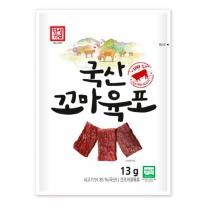 [한성기업] 국산꼬마육포 13g