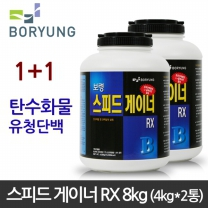 [1+1] 보령 스피드 게이너 RX 8kg (4kgx2통)