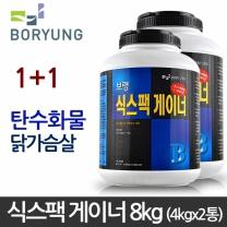 [1+1] 보령 식스팩 게이너 8kg (4kgx2통)