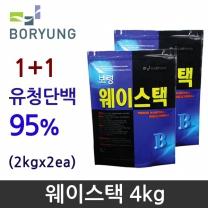 [1+1] 보령 웨이스택 4kg (2kg*2ea)