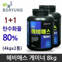 [1+1] 헤비매스 게이너 8kg (4kgx2통) 쵸코맛/딸기맛