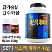 [SET] 보령 식스팩 게이너 4kg + 글루타민 100g + BCAA 100g