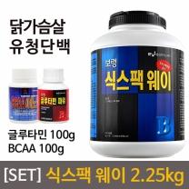 [SET] 보령 식스팩 웨이 2.25kg + 글루타민 100g + BCAA 100g