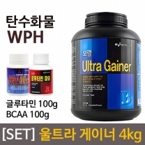 [SET] 보령 울트라 게이너 4kg + 글루타민 100g + BCAA 100g