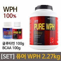 [SET] 보령 퓨어 WPH 2.27kg + 글루타민 100g + BCAA 100g