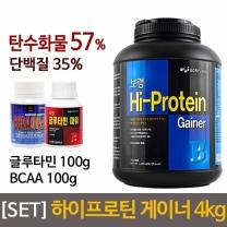 [SET] 보령 하이프로틴 게이너 4kg + 글루타민 100g + BCAA 100g