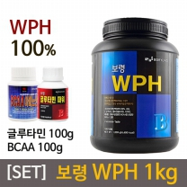 [SET] 보령 WPH 1kg + 글루타민 100g + BCAA 100g