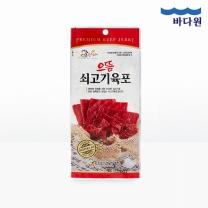 으뜸쇠고기우육포 30g / 육포 / 우육포