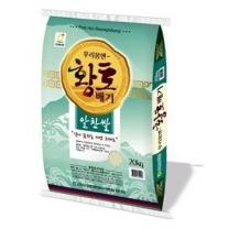 [농협양곡/산지직송] 2018년 고창 황토배기 알찬쌀 20kg