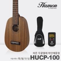 하몬 우쿨렐레 HUCP-100 파인애플형 콘서트