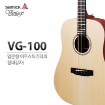 삼익 통기타 VG-100 OM바디 초급자용