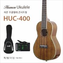 하몬 우쿨렐레 HUC-400 (콘서트형/코아라미네이트/유광/우쿠렐레)