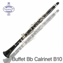 부페 클라리넷 Buffet Bb Clarinet B10