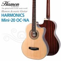 [글로벌뮤직]하몬 미니기타 Harmonics-Mini 20 OC NA