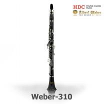 영창웨버 클라리넷 Weber-310