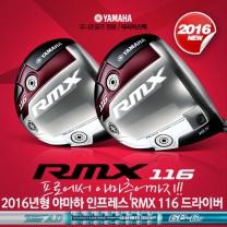 2016 야마하 RMX116 드라이버 [남성용] [TourAD GP샤프트]