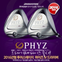 브리지스톤 PHYZ 4 (파이즈) 드라이버 [여성용] [PZ-406W샤프트]+파이즈볼 증정