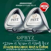 브리지스톤 PHYZ 4 (파이즈) 드라이버 [남성용] [PZ-506W샤프트]+파이즈볼 증정