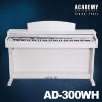 아카데미 디지털피아노 AD-300WH
