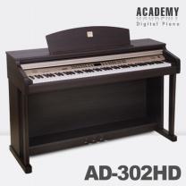 아카데미 디지털피아노 AD-302HD