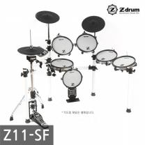 Z드럼 전자드럼 Z11-SF Drum 드럼