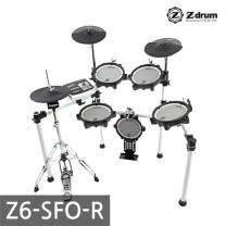 Z드럼 전자드럼 Z6-SFO-R Drum 드럼