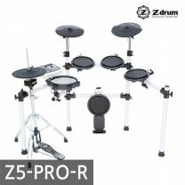 Z드럼 전자드럼 Z5-PRO-R Drum 드럼