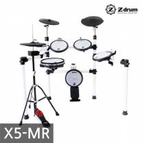 Z드럼 전자드럼 X5-MR Drum 드럼